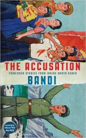 Accusation, Bandi