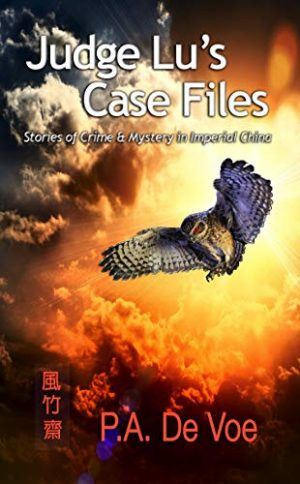 PA De Voe, Judge Lu's Case Files