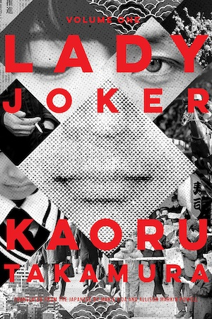 Lady Joker by Kaoru Takamura front cover