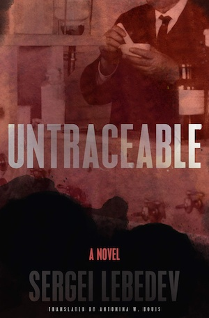 Untraceable by Sergei Lebedev front cover
