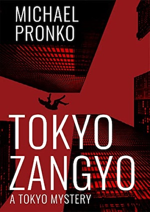 Tokyo Zangyo by Michael Pronko front cover